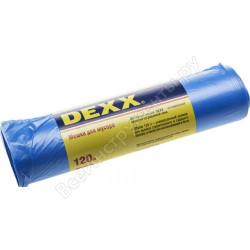Мешки для мусора DEXX, голубые 120л, 10шт / 39150-120